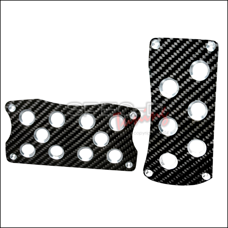 Carbon Fiber Automatic Pedal Set