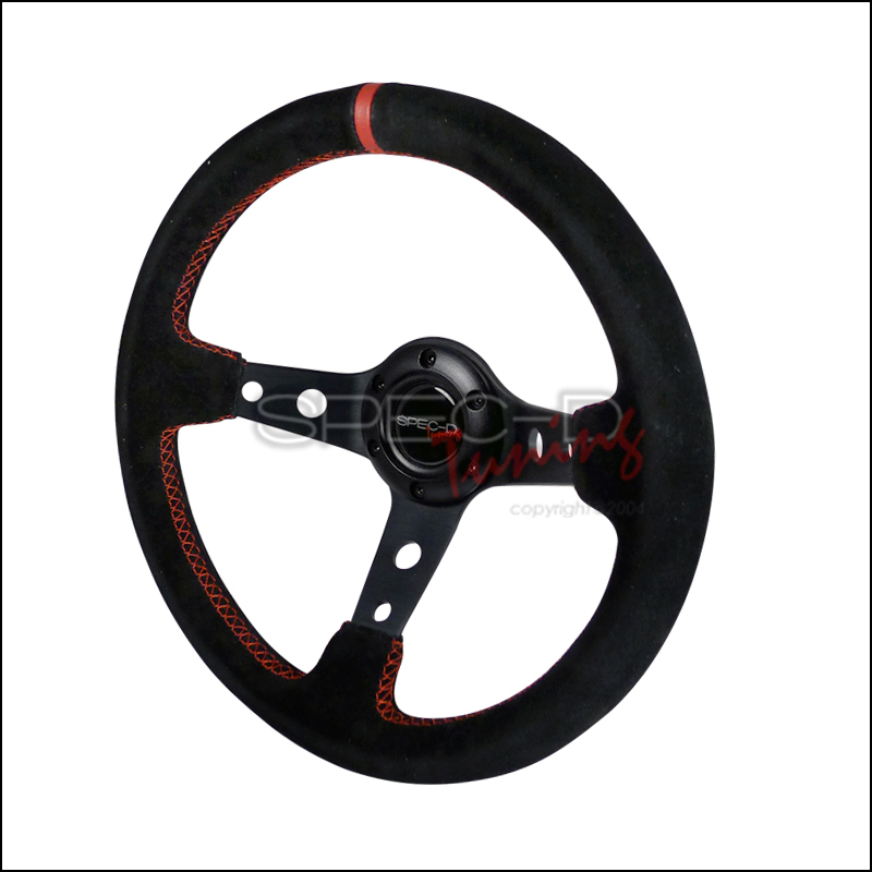 Aero Steering Wheel 
